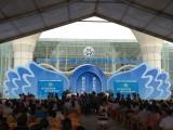 The home of foshan agricultural fair