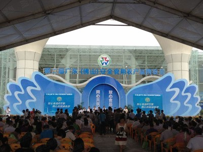 The home of foshan agricultural fair