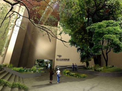 Tonghua history museum