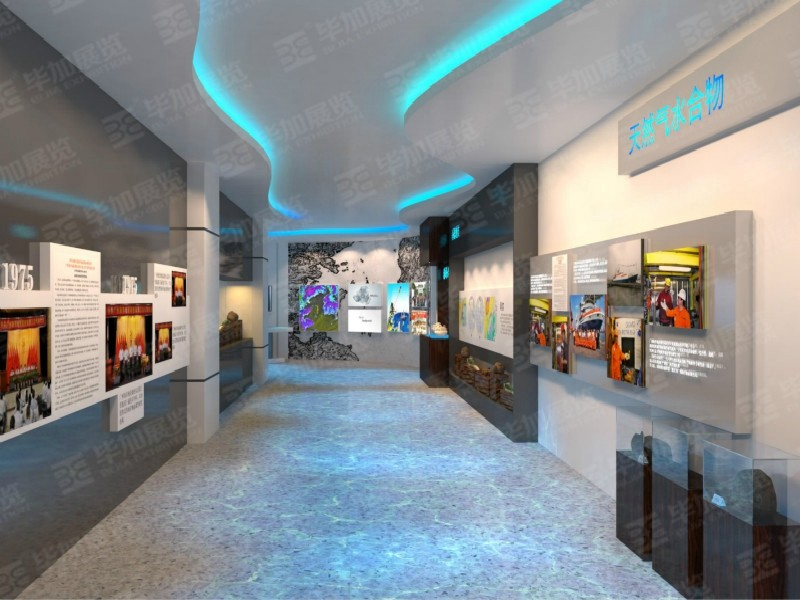 Guangzhou Marine Geological Survey Bureau exhibition hall