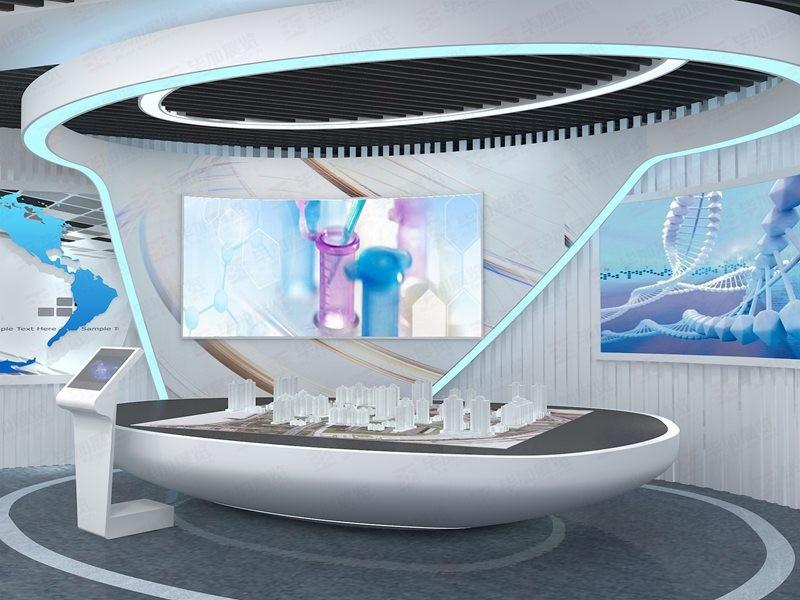 Consun Medicine Exhibition Hall